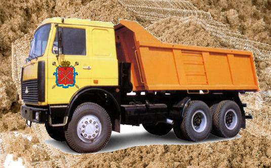 Сколько стоит машина песка в ленинградской области 2018